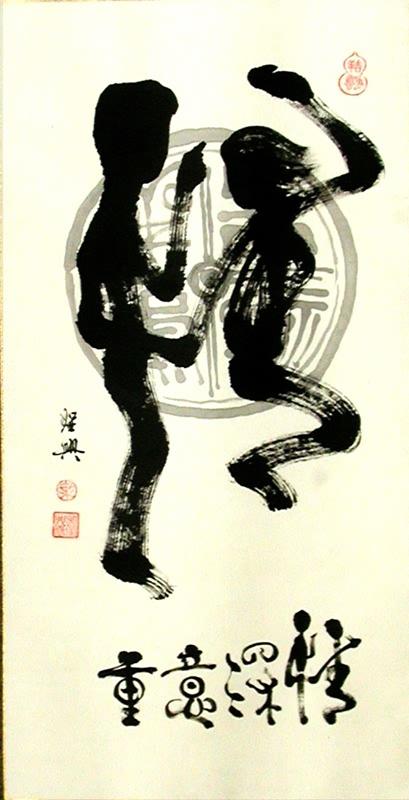 ARTIST: Jun Sheng