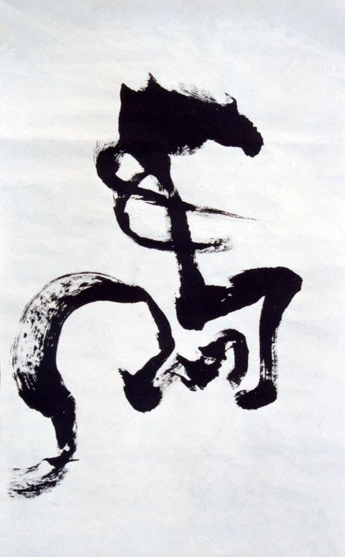 ARTIST: Tao Jun - chữ Mã