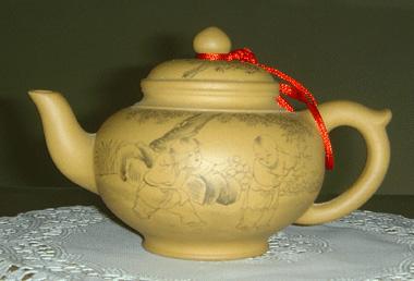 trà cụ -2