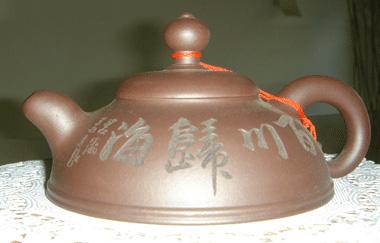 trà cụ -3