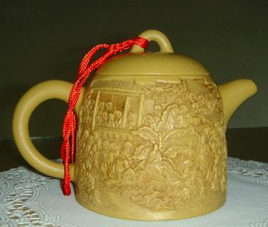 trà cụ -4
