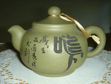 trà cụ -5