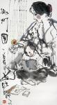 Artist: Wang Shiao Pong