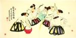 Artist : Yang Luo Mu