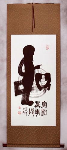 ARTIST: Ye Ying-Xing