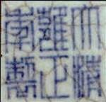 YongzhengMk12