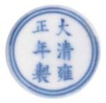 YongzhengMk15