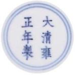 YongzhengMk22