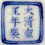 YongzhengMk25
