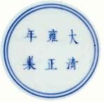 YongzhengMk27