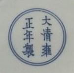 YongzhengMk29