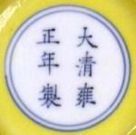 YongzhengMk31