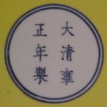 YonzhengMk7