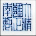 YZAM0939-196