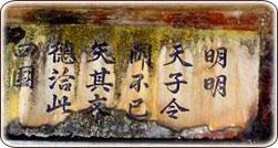 pháp lam cổ ( lộ cốt kim loại)
