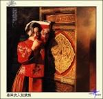 31270983_aping_csa_GuoFang_022