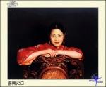 31271115_aping_csa_GuoFang_028