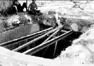 Một hầm vàng người Nhật chôn ở Philippines