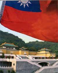 Viện Bảo tàng quốc gia tại Đài Loan ngày nay cũng bí hiểm như Tử Cấm thành ngày xưa của đế quốc Trung Hoa