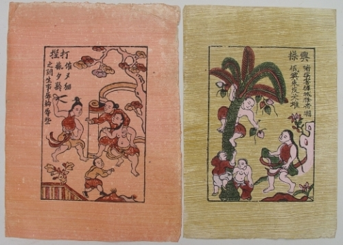 Tranh Đánh ghen và Hứng dừa (cũ)
