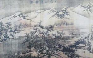 Sông núi tuyết tan – Vương Duy (Wang Wei)
