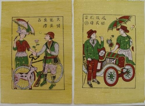 Bức tranh đôi Phong tục cải lương - văn minh tiến bộ