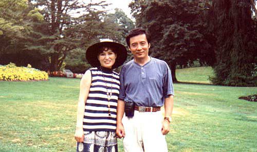 Yanqun Xue and his wife in Vancouver