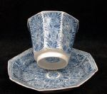 Chinese blue and white beaker and saucer, Kangxi ( Ref: L567 Chinese blue and white beaker and saucer, Kangxi (1662-1722) condition: saucer is fritted