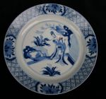 Chinese blue and white plate, Kangxi (1662-1722),  Ref: Q823 Chinese blue and white plate, Kangxi (1662-1722), decorated with two ladies in a garden, the border Kangxi underglaze blue six character mark to base, diameter: 21cm.8 1/4in. Condition: tiny rim chip see image Click here for large image