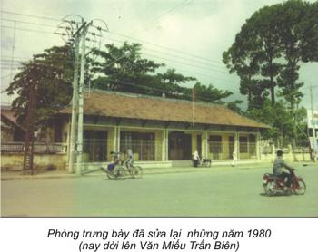 phongtrungbay